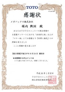 hyosyo-1801-5