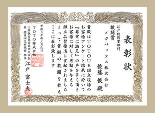 hyosyo-1803-3