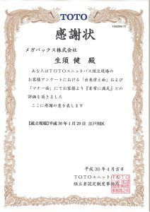 hyosyo-1804-3