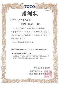 hyosyo-1804-4