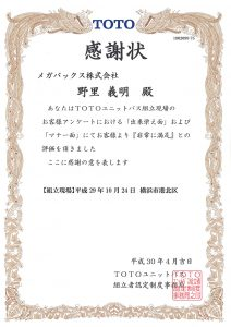 hyosyo-1804-5