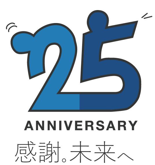 25th_logo
