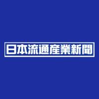nihon_ryutsu_logo