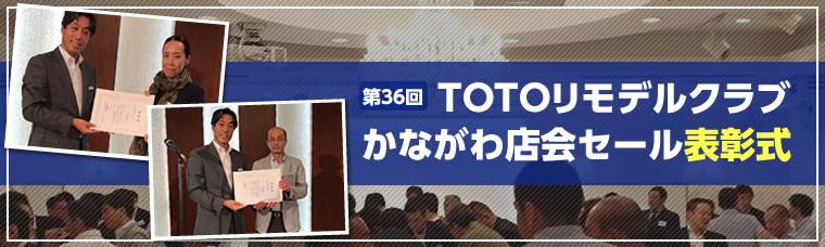 main_toto