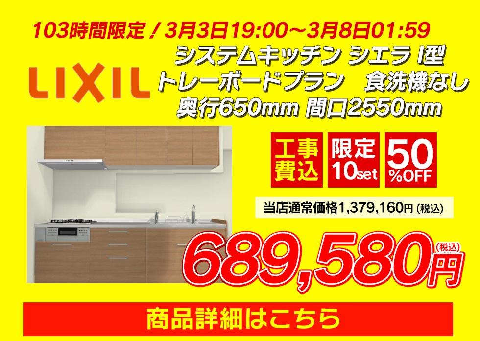 ss0303-item2_01