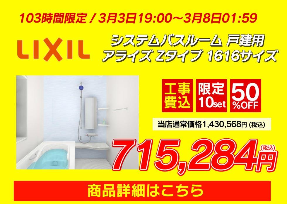 ss0303-item3_01