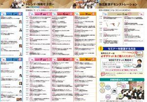 leaflet_04