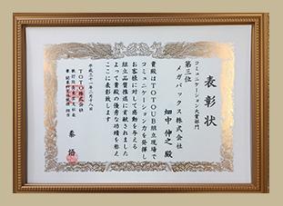 hyosyo-1803-2